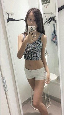 Gorgeous asian teen in this picture.